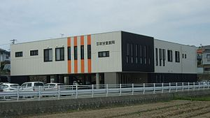 Shinseidoyakkyoku headquarters.jpg