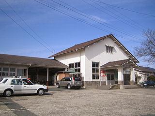 Shinshiro Station Railway station in Shinshiro, Aichi Prefecture, Japan