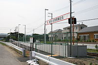 Shiromigaoka Station entrance.jpg