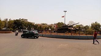 Dhule - Shiv Teertha Circle