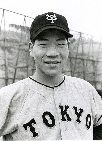 Wrestling Observer Newsletter Hall of Fame - Image: Shohei Baba (Giant Baba) 1955 Scan 10041