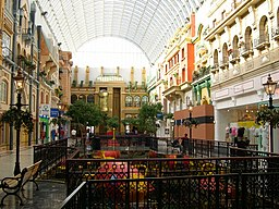 Shops in WEM