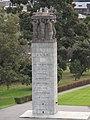 Shrine of Remembrance Cenotaph 20180726-031.jpg
