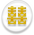 Shuangxi Button.png