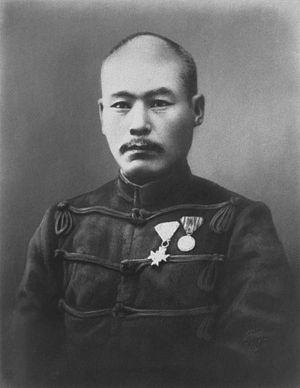 Tachibana Shūta - Major Tachibana Shūta
