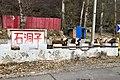 Sign of Shidongzi Village (20201025162601).jpg