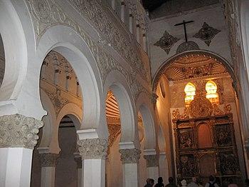 Arcos del Interior de Santa María la Blanca