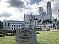 Singapore Parliament IMG 9699.jpg