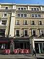 Site of Old Slaughters Coffee House - 78 St Martin's Lane London WC2N 4AA.jpg