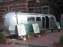 Tokyo Sm Ng Wagon Is A Modified Airstream