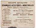 Société Française des Céramiques Artistiques et Industrielles.jpg