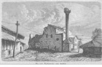 """Св. София"". Гравюра от немски вестник (1878)"