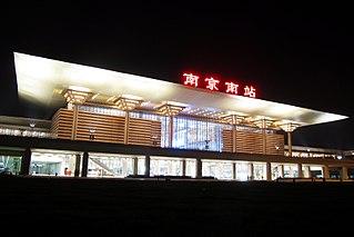 Nanjing South railway station railway and metro interchange station in Nanjing