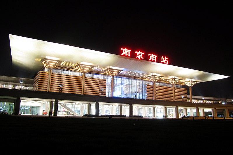 South Nanjing Station 2011.JPG