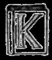 Spółdzielnia Wydawnicza 'Książka' logo.png