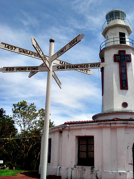 File:Spanish Lighthouse in Corregidor Island.jpg