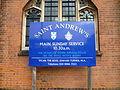 St Andrew's church, Southgate 04.JPG