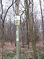 StadwaldFrankfurt Offenbachside IMG 1617.JPG