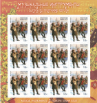 Stamp-russia2014-musical-instruments-block.png