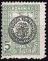 StampRomaniaKonstantinopol1919Michel1.jpg