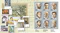 Stamp of Armenia b1.jpg