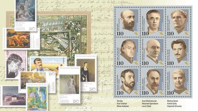 Блок почтовых марок Армении с портретами деятелей искусства: Комитас, Хачатурян, Сарьян, Тертерян, Спендиарян, Горки, Аветисян, Орбели, Симонян