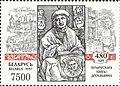 Stamp of Belarus - 1997 - Colnect 85749 - Byelorussian bookprinter FScorina in Krakov.jpeg