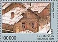 Stamp of Belarus - 1999 - Colnect 85790 - Vitebsk Street Krivaya - NPMihalap 1886-1979.jpeg
