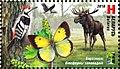 Stamp of Belarus - 2018 - Colnect 769857 - Berezinsky Biosphere Reserve.jpeg