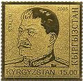 Stamp of Kyrgyzstan stalin.jpg
