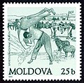 Stamp of Moldova — Trânta.jpg