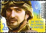 Stamp of Ukraine s1413.jpg