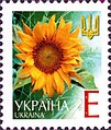 Stamp of Ukraine s374.jpg