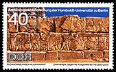 Stamps of Germany (DDR) 1970, MiNr 1589.jpg