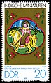 Stamps of Germany (DDR) 1979, MiNr 2418.jpg