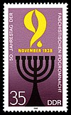 Stamps of Germany (DDR) 1988, MiNr 3208.jpg