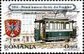 Stamps of Romania, 2009-65.jpg