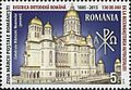 Stamps of Romania, 2015-054.jpg