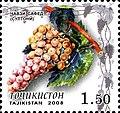 Stamps of Tajikistan, 028-08.jpg