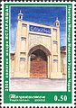Stamps of Tajikistan, 034-02.jpg