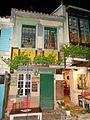 Stari Bar, 2013-05-02 - panoramio (1).jpg