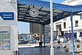 Station La Marsa TGM - محطة القطار المرسى photo3.jpg