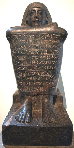 File:StatueOfOverseerAmenhotep-August19-08 c.jpg