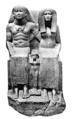 Statue Sennefer CG42126 Legrain.png
