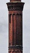 steenbakkerij oostrum (detail)