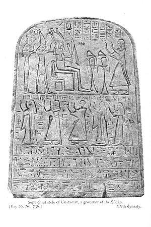 Wentawat - Funerary stele of Wentawat, EA 792