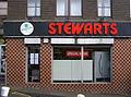 Stewarts, Omagh - geograph.org.uk - 129562.jpg