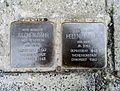 Stolpersteins Julchen Bähr, Helene Hartog, Schmiedegasse 83, Bornheim.jpg