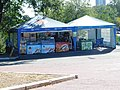 Street food tents; Dnipro, Ukraine; 25.09.19 (1).jpg