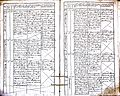 Subačiaus RKB 1839-1848 krikšto metrikų knyga 082.jpg